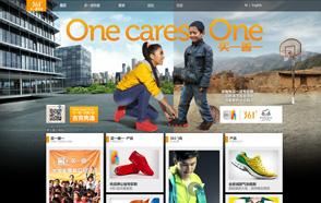 361度中国有限公司官方网站